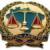 logo do curso de JUSTIÇA ARBITRAL